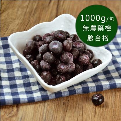 進口急凍莓果-冷凍栽種藍莓1公斤/包
