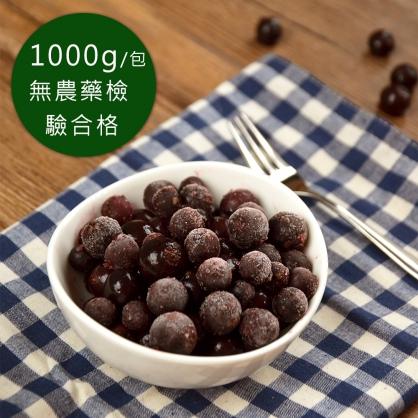 【限時促銷】進口急凍莓果-冷凍野櫻莓1公斤/包